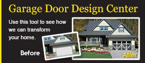 Wayne Dalton Garage Door Design Center
